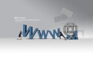 大连网站建设公司:建设网站的必要性是什么?