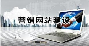 合理布局关键词有利于网站网站title优化