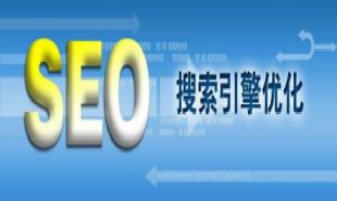 网站大连网站优化公司排名中的关键词